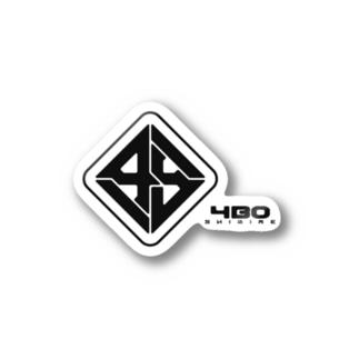 しびれの4B0 Stickers