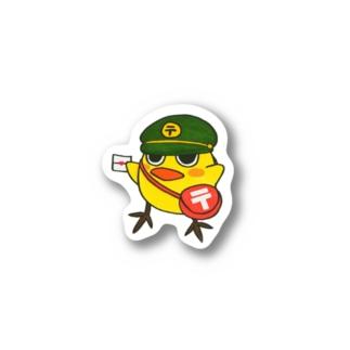 とりかぶと将軍 ポストマン Stickers
