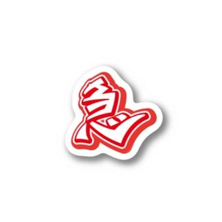 お仕事用ペーパーウェイト:お急ぎ用(文字のみ) Stickers