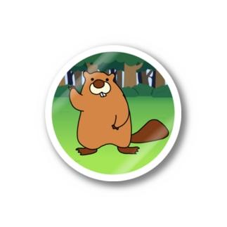 森のとくビーバー Stickers