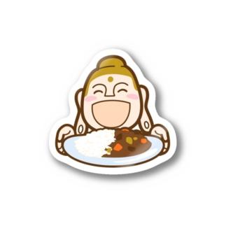 カワモトトモカ@仏像イラストレーターの4月8日はカレーを食べよう 2020 Stickers
