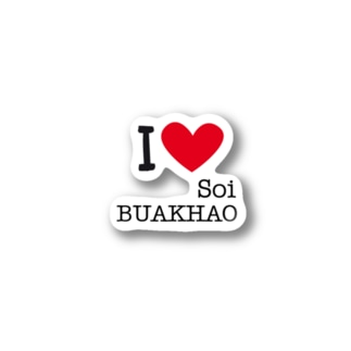 SOI BUAKHAO Stickers