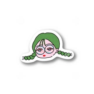 だれでしょう? Sticker