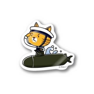にゃん水艦 Stickers