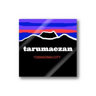 樽前山 Stickers