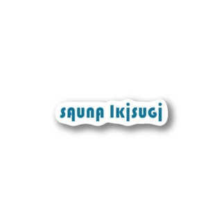 sauna Ikisugi blue  Stickers