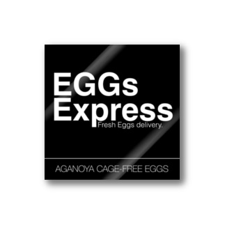 Eggs Express Stickers