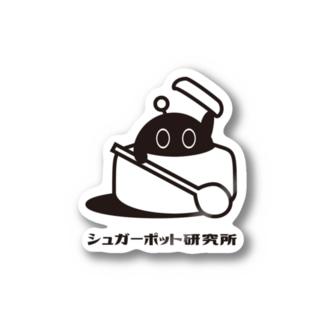 ケンキューイン(ごあいさつ) Stickers