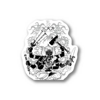 クロート・クリエイションの封コロナ~力菩薩合体バージョン~ Stickers