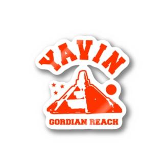 Yavin 4  (スターウォーズ カレッジロゴ) Stickers