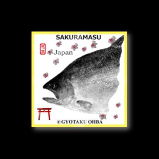 G-HERRING(鰊;鮭;公魚;Tenkara;SALMON)のサクラマス!(桜鱒)あらゆる生命たちへ感謝をささげます。 Stickers