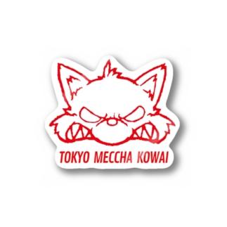 TOKYO MECCHA KOWAI Stickers