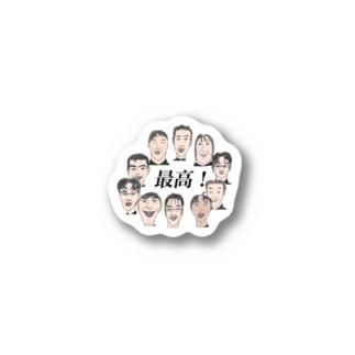 冴えない高校生カラー(集合) Stickers
