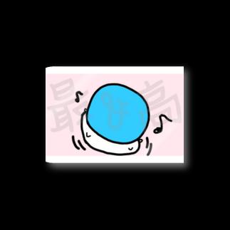 ダイナマイト87ねこ大商会のボールを顔面に乗せて遊ぶねこです Stickers