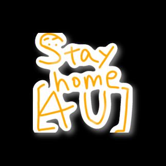 皇月SATSUKIのStay home Stickers