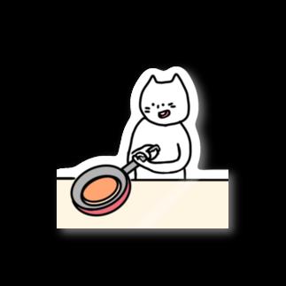 塩顔のねこのホットケーキを焼くねこ Stickers
