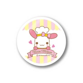 パティシエールミニョン(おかお) Stickers