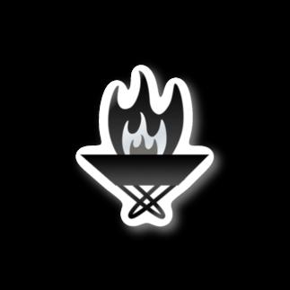 Littleきゃんぷサイトの焚き火台くん Stickers