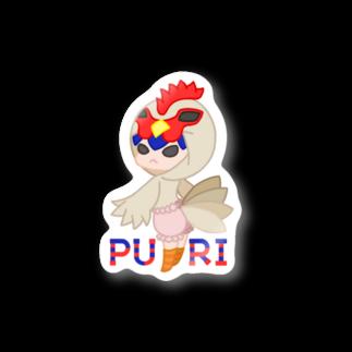 ウサネコのぷり☆ニワトリちゃん Stickers
