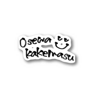 くちぐせ Stickers
