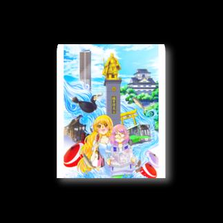 ゆめのなか(由愛乃ナカ)🍟6月から岐阜でグループ展✨の岐阜観光 Stickers