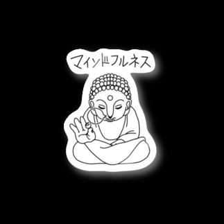 junk-houseの仏像さん マインドフルネス Stickers