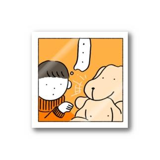 ikeaのぬいぐるみ 2コマ目 Stickers