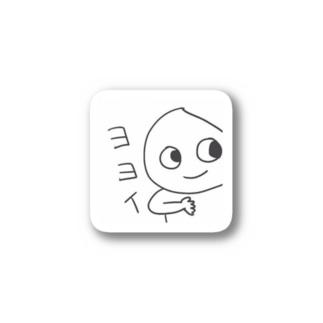 ヨヨイ Stickers