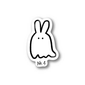 うさぎおばけ(白) Stickers