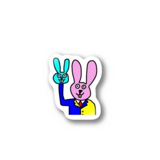 SamanthaTsuvasa(サマンサツバサ)の二兎追いうさぎ Stickers