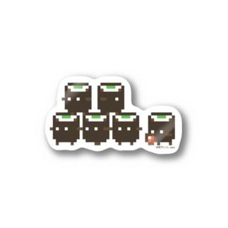回転ずしくん(かっぱ巻き) Stickers