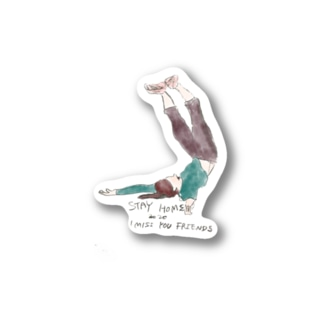 stay  home  miss  you!frends Sticker