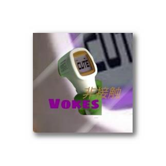 【Vokes】非接触 Stickers