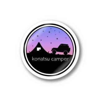 konatsu_campのkonatsu ステッカー カラー Stickers