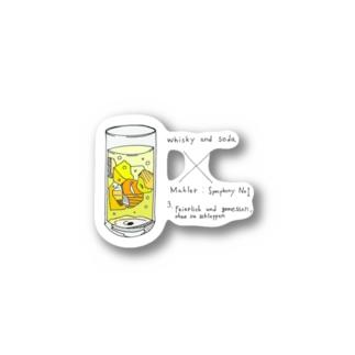 ウイスキーとマーラー1番 Stickers