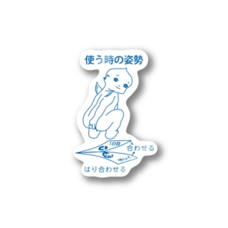 ぎょう虫検査 Stickers