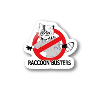 RACOON BUSTERS Sticker