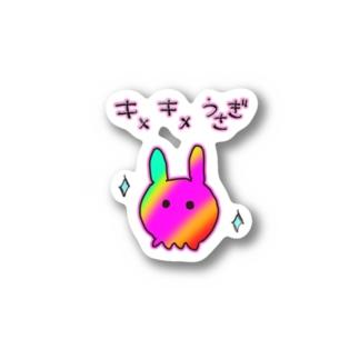 キメキメうさぎ Stickers