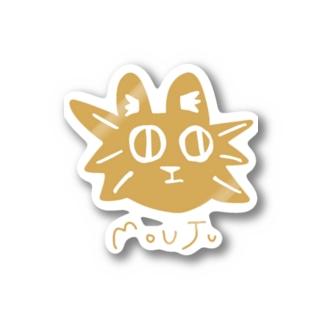 MOUJUくんシリーズ Stickers