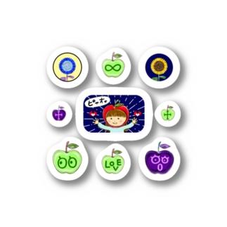 来るゾ!えりこえりんご/GREEN Stickers