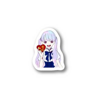 私の愛 Stickers