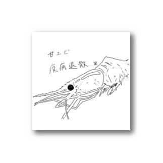 甘エビくん Stickers
