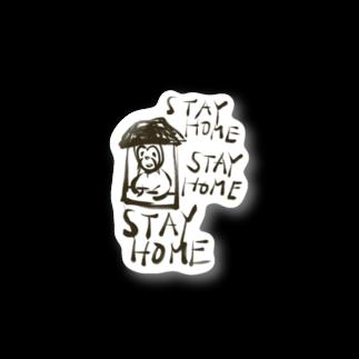 Gomado-fuのStaaaaay Home Stickers