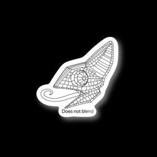 蟻さん@おえかきのカメレオン Stickers