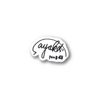 sayaka Stickers