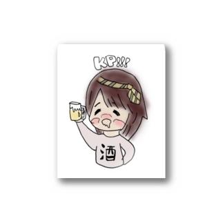 乾杯しましょ!がーる Stickers