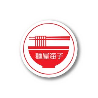 麺屋海子(レッド) Stickers