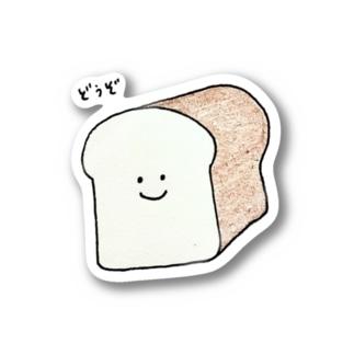 どうぞのパン Stickers