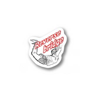 リバースブリッジ Stickers