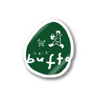 ふぁーむbuffoロゴ7 Stickers